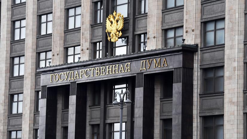 «Положительно скажется на качестве власти»: Госдума приняла закон о новом порядке назначения членов правительства