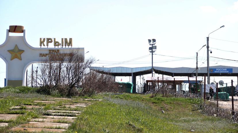 «Зафиксировать позицию Запада»: зачем в Киеве объявили об участии США в проекте «Крымская платформа»