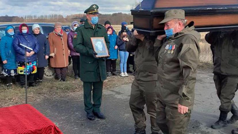 В Татарстане перезахоронили останки лётчика-фронтовика, считавшегося пропавшим без вести