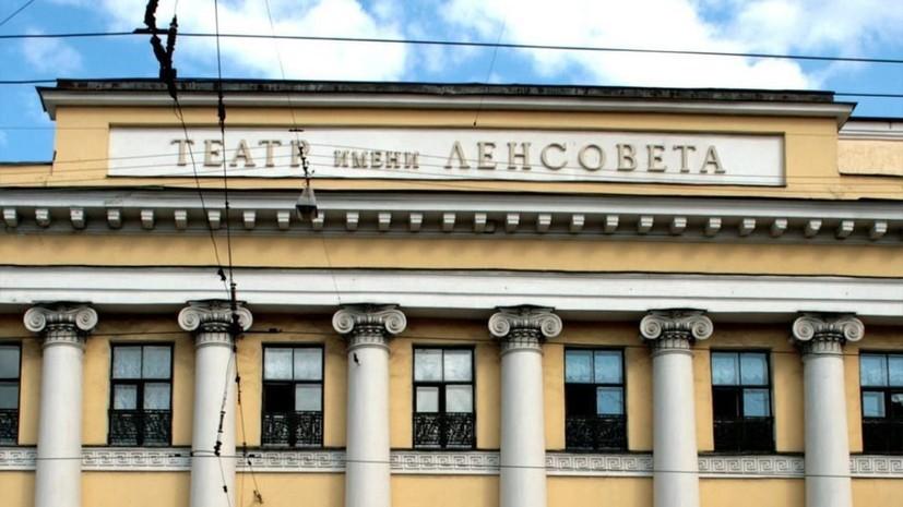 В Театре имени Ленсовета рассказали о состоянии здоровья Сергея Мигицко
