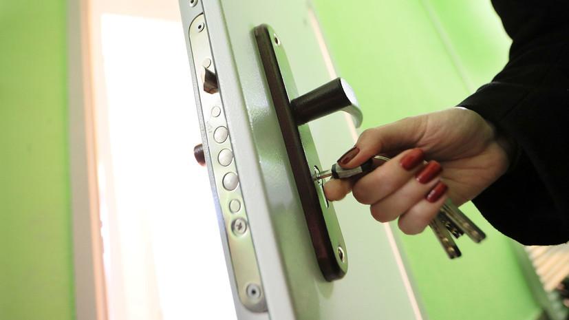 Эксперт оценил ситуацию с социальным жильём в России