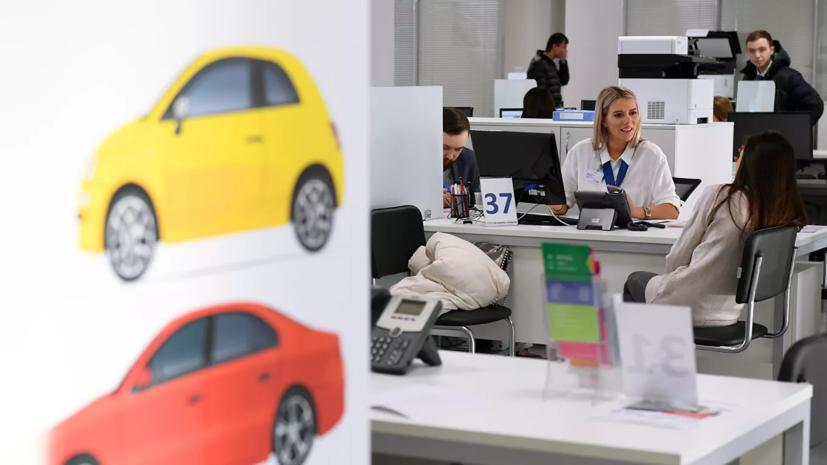 Эксперт оценил ситуацию с автокредитованием в России