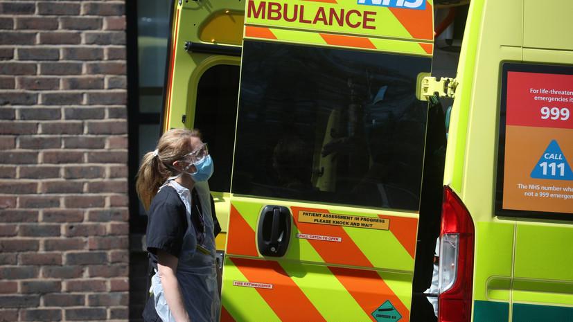 В Британии за сутки выявили 22 885 случаев коронавируса