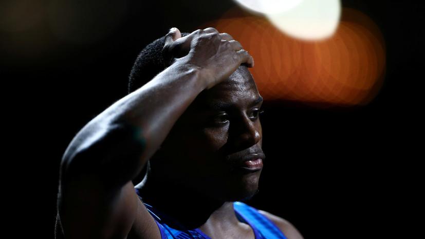 Чемпион мира по лёгкой атлетике Коулман дисквалифицирован на два года
