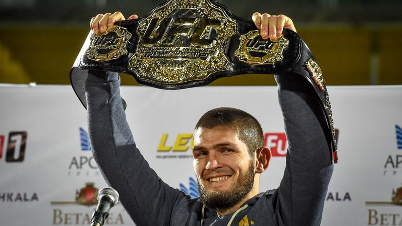 «Это была работа всей моей жизни»: Нурмагомедов возглавил рейтинг лучших бойцов UFC вне зависимости от категорий