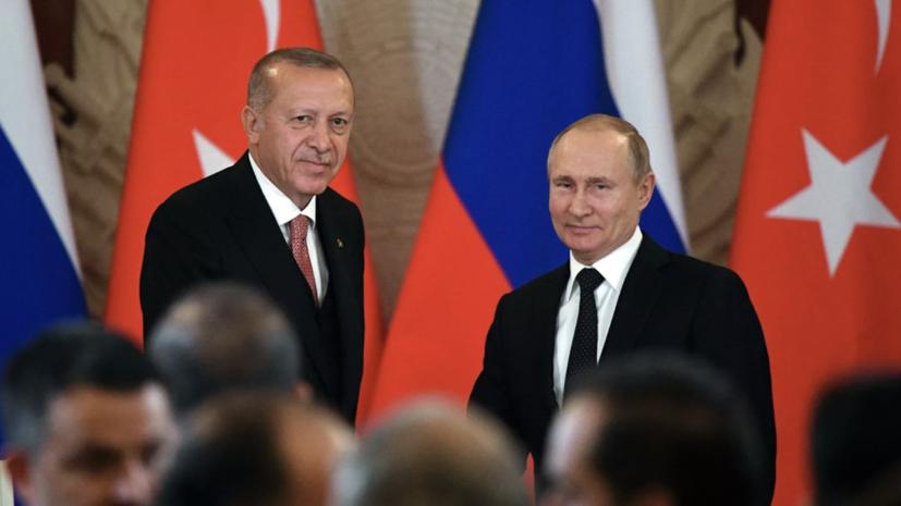 Путин и Эрдоган рассмотрели взаимодействие на сирийском направлении