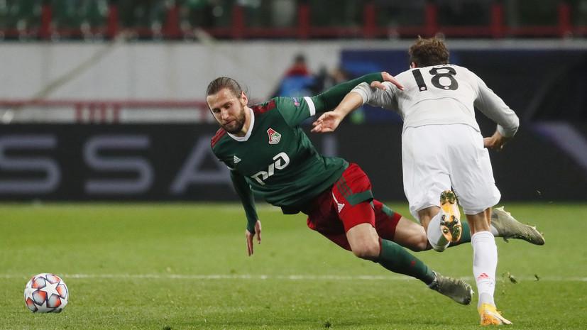 Гол Миранчука не спас «Локомотив» от поражения от «Баварии»