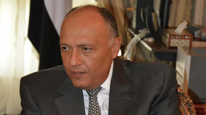Глава МИД Египта прибыл в Россию