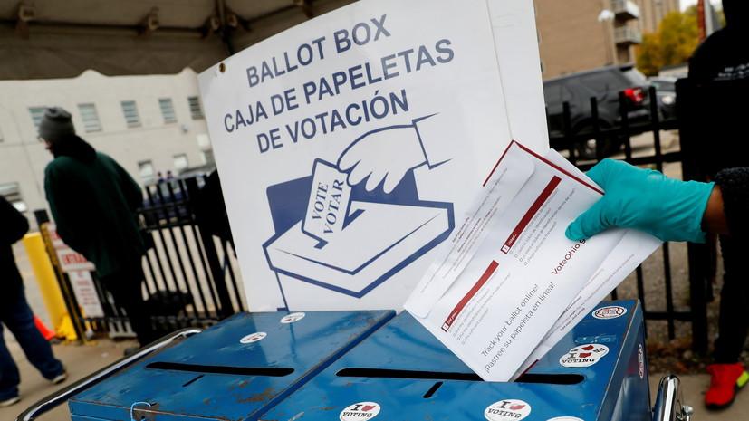 Свыше 69 миллионов человек досрочно проголосовали на выборах в США