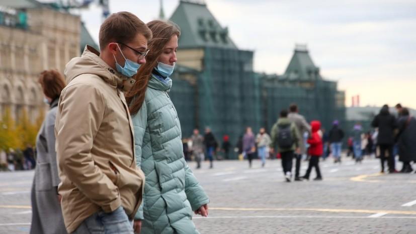 В Москве 28 октября ожидается до +12 °С