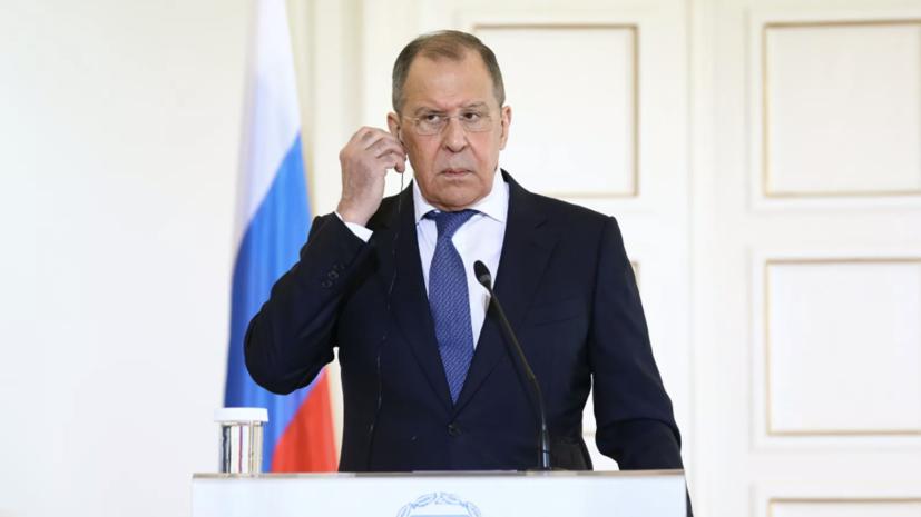 Лавров оценил отношения России с Боснией и Герцеговиной