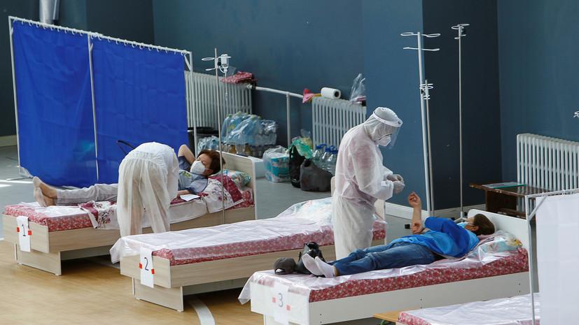 В Узбекистане число случаев коронавируса превысило 66 тысяч