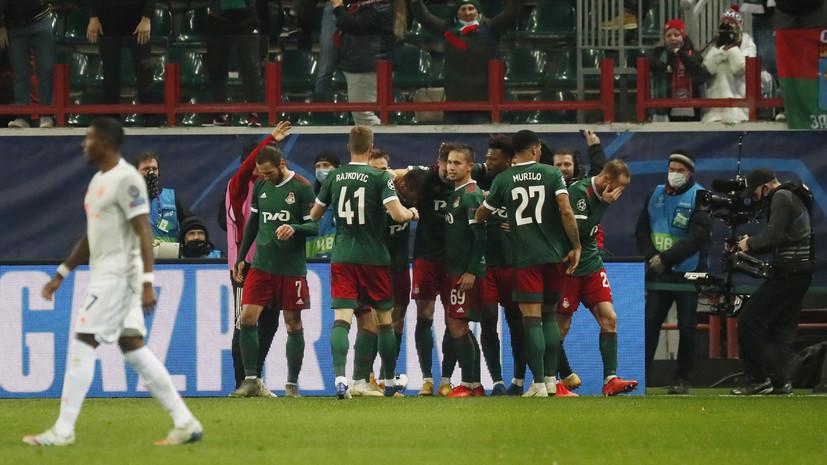 Гилерме: «Локомотив» снова показал, что может играть против любого соперника