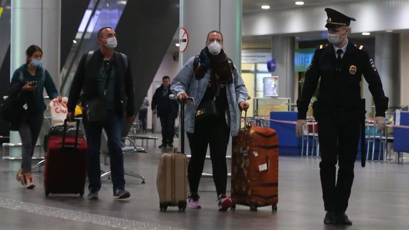 В Росавиации рассказали об уровне пассажиропотока аэропортов Москвы