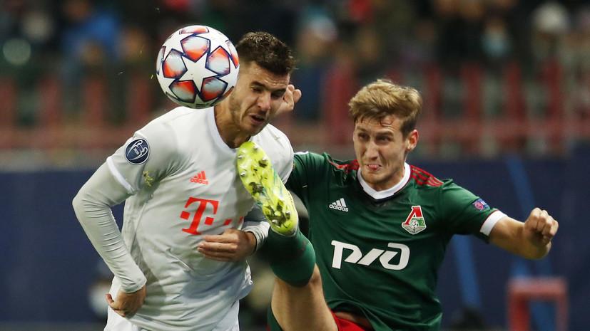 Евсеев заявил, что «Локомотив» показал достойную игру в матче с «Баварией»