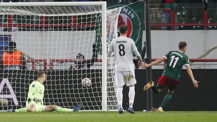 Bild назвал Миранчука и Крыховяка лучшими игроками «Локомотива» в матче с «Баварией»