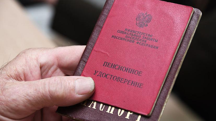 Силуанов прокомментировал ситуацию с индексацией пенсий