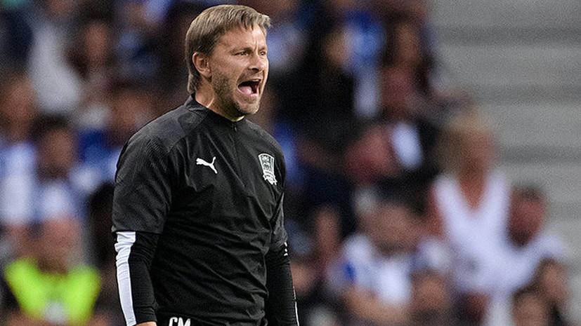Экс-тренер «Краснодара» назвал слабое место «Челси»