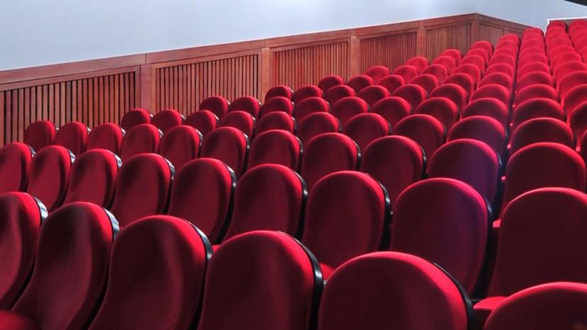Почти 15% российских кинотеатров закрылись из-за пандемии