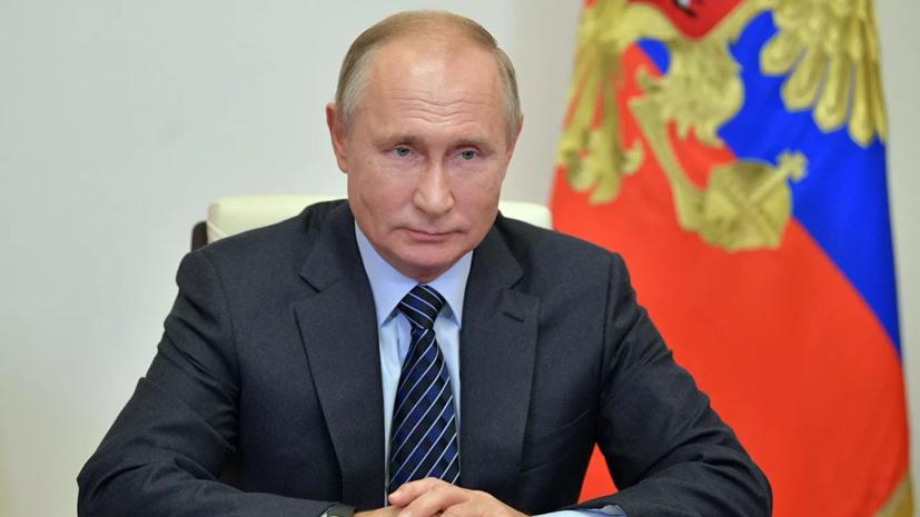 Путин обратился к главам регионов из-за ситуации с COVID-19