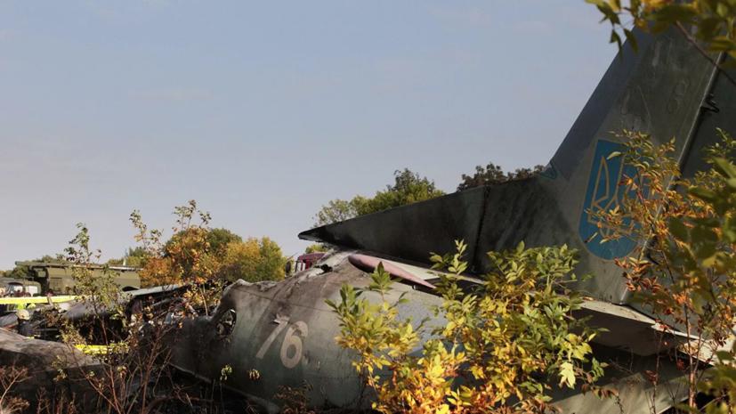 На Украине назвали главные причины крушения Ан-26