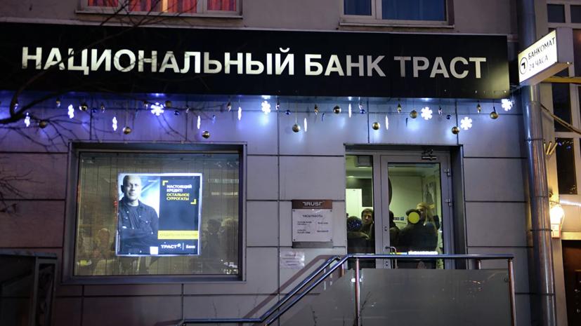СК просит отпустить замглавы банка «Траст» из СИЗО под домашний арест