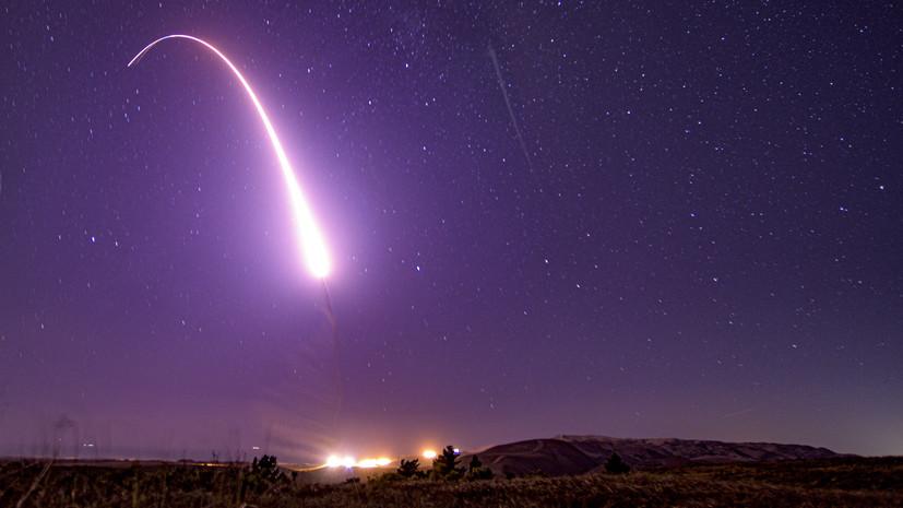 США заявили о готовности разместить гиперзвуковые ракеты в Европе