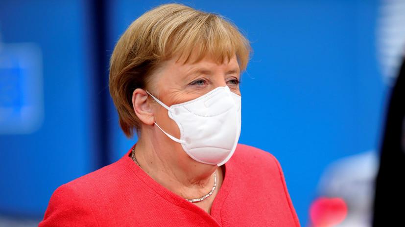 Меркель объявила о введении карантинного режима в Германии