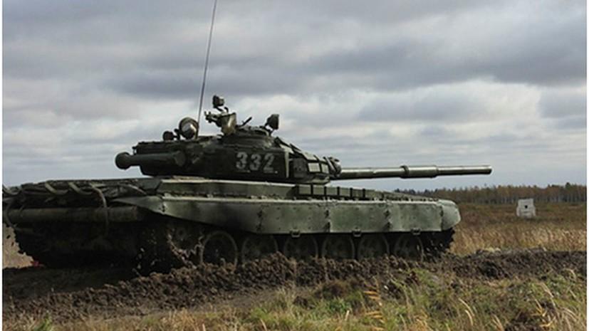 На вооружение мотострелкового соединения Балтфлота поступило 30 танков с улучшенными характеристиками