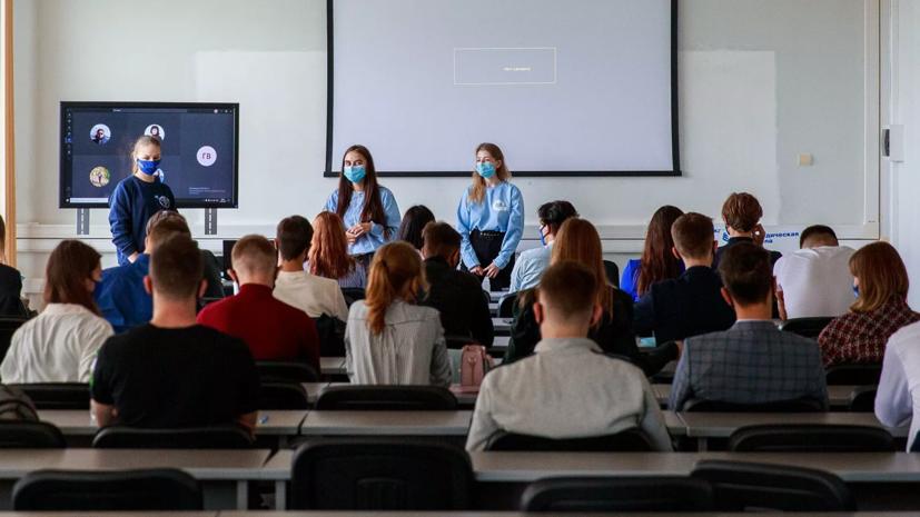 Более 150 вузов в России перевели обучение в дистанционный формат