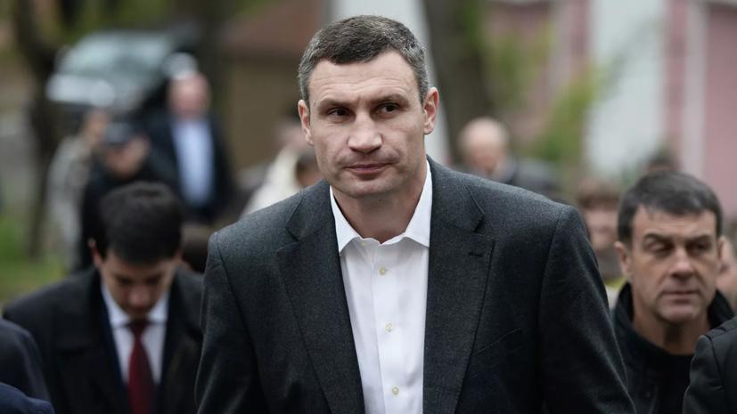 Заболевший коронавирусом Виталий Кличко рассказал о своём самочувствии