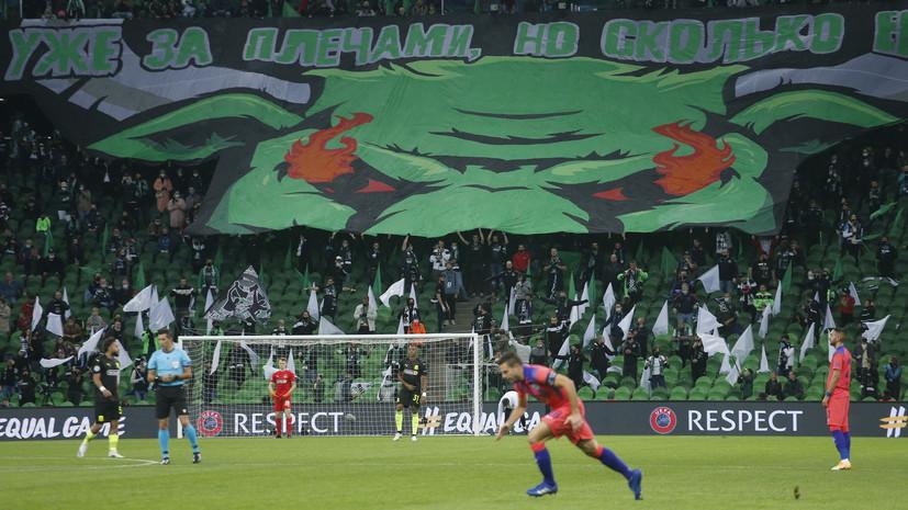 Abramovich Prisutstvuet Na Matche Ligi Chempionov Krasnodar Chelsi Rt Na Russkom