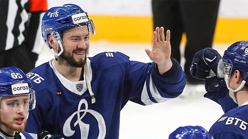 Московское «Динамо» одержало 500-ю победу в КХЛ, обыграв «Авангард»