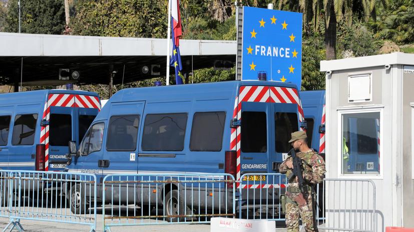 Макрон: внутренние границы Евросоюза останутся открытыми