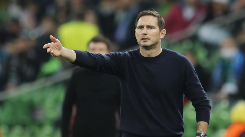 Тренер «Челси» Лэмпард: «Краснодар» играл очень хорошо