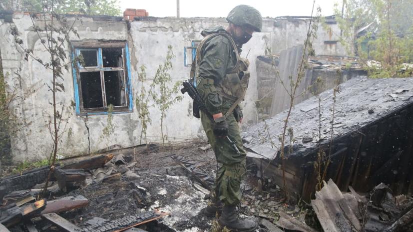 В ОБСЕ оценили уровень соблюдения режима прекращения огня в Донбассе