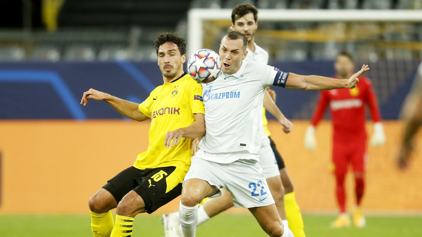 Семак объяснил замену Дзюбы после первого тайма матча ЛЧ с «Боруссией»