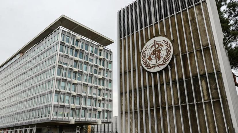 Чрезвычайный комитет ВОЗ в четверг обсудит ситуацию с COVID-19 в мире
