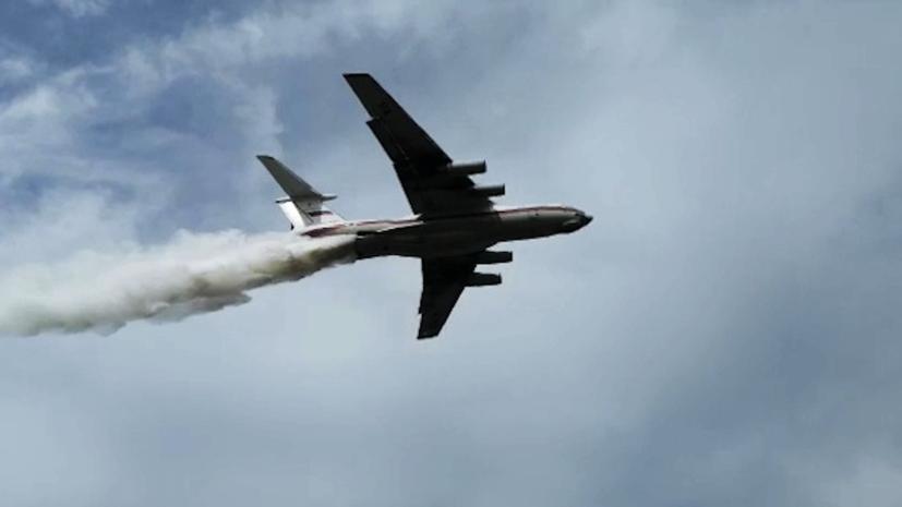 Российские самолёты приняли участие в тушении пожаров в Сирии