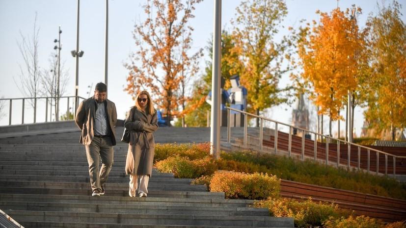 В Москве 29 октября ожидается до +11 °С