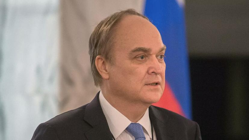 Антонов призвал не нагнетать гонку ракетных вооружений в Европе
