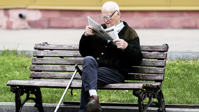В Госдуме предложили начислять пенсии «по рангам»
