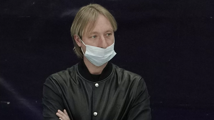 Создана петиция с просьбой отстранить Плющенко от участия в Кубке России