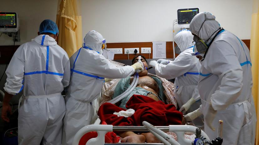 Число выявленных случаев коронавируса в Индии превысило 8 млн