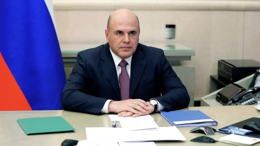 Утверждён состав правительственной комиссии по русскому языку