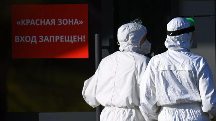 За сутки в России умерли 366 пациентов с коронавирусом