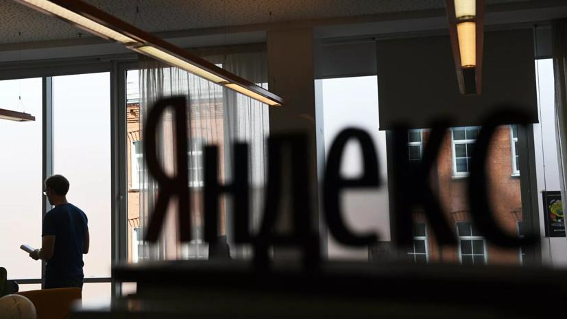 Облившийся бензином у офиса «Яндекс.Такси» мужчина задержан