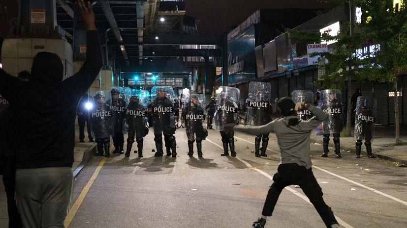 В Филадельфии задержали более 170 человек во время беспорядков