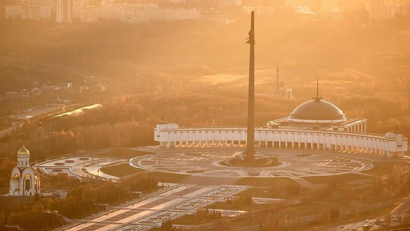 В Москве Музей Победы представил онлайн-программу к «Ночи искусств»