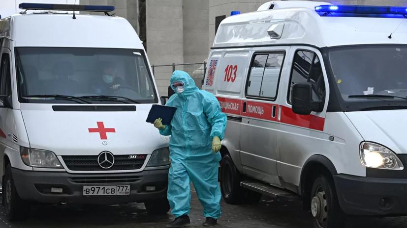 В Кремле объяснили призыв Минздрава согласовывать высказывания о коронавирусе